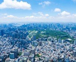 【東京amazonギフト券買取現金化】渋谷 新宿アマゾン買取店舗サイト